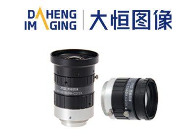 Daheng Lens